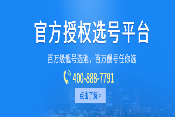 助贷网400官方电话图片资料